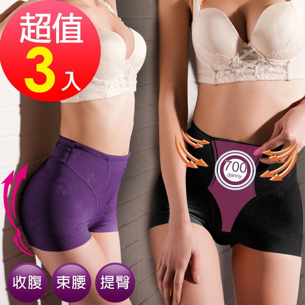 機能美臀修飾短平口束褲