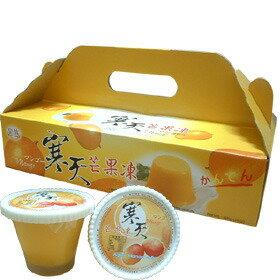 梅子博物館 寒天芒果凍 8杯/手提盒(可團購)