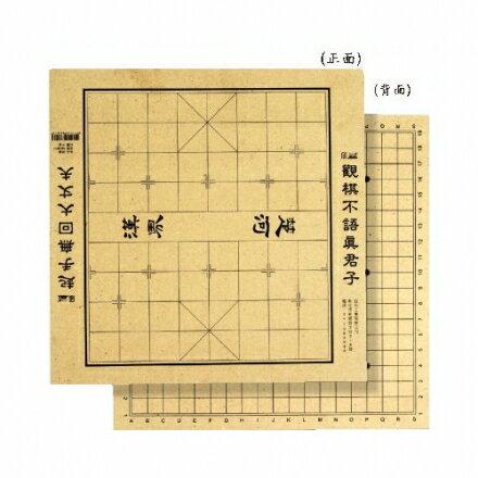 【象棋盤】兩用棋盤 68801圍棋/象棋盤(雙面)