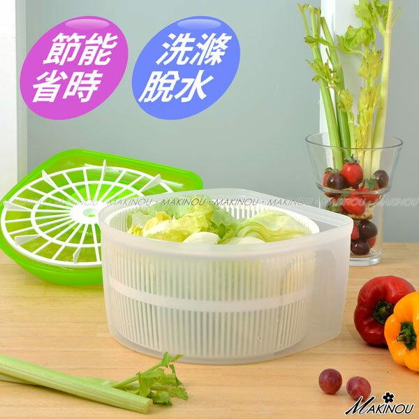 洗菜籃|日本MAKINOU沙拉蔬果8L脫水器-台灣製|瀝水籃 手搖式瀝乾器 洗水果 洗米器 牧野丁丁