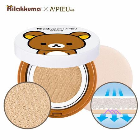 韓國 A'PIEU x 拉拉熊聯名款 網狀氣墊粉餅 氣墊粉餅 懶熊 Rilakkuma A pieu Apieu【B062191】