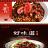 有樂町進口食品 【Samyang三養】黑色炸醬麵140g 8801073101524 1