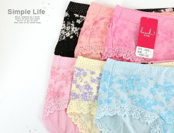 3件199免運【AJM】莫代爾纖維 點點玫瑰花紋平口褲3件組(隨機色) 1