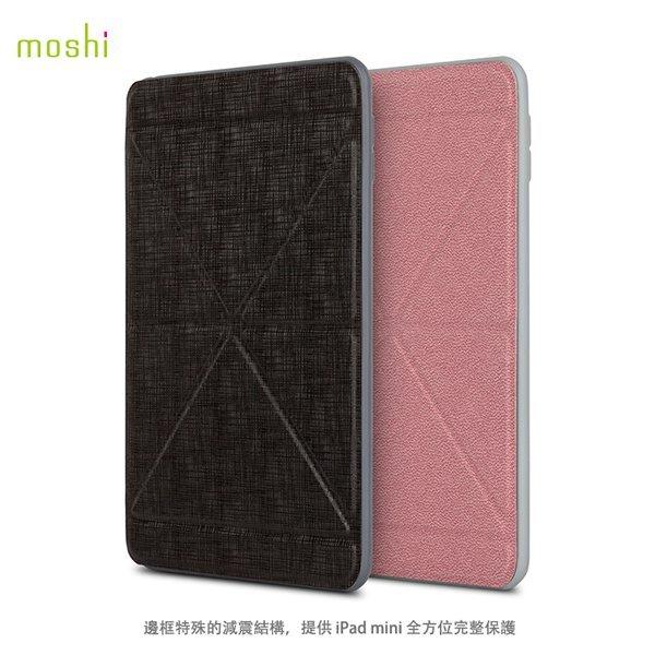 moshi VersaCover APPLE iPad mini 4 專用 多角度 皮套 透明 背蓋 側翻 站立 保護套