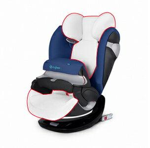 【安琪兒】德國【Cybex】原廠汽車安全座椅透氣座套-白色(通用款)