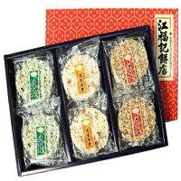 中秋節月餅到【Klgift】百年老店 江福記 米香餅 基隆伴手禮 古早味 傳統製作《一盒12入》
