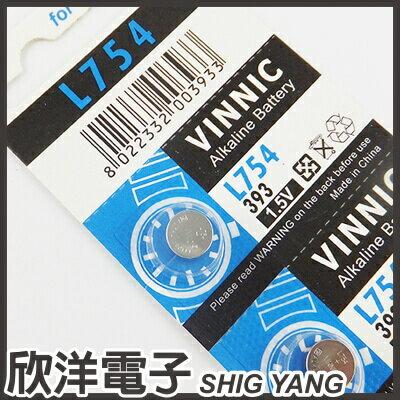 ※ 欣洋電子 ※ VINNIC 鈕扣電池 1.5V / L754 (393) 水銀電池