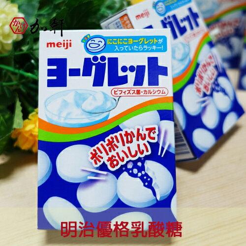 《加軒》日本meiji明治優格乳酸糖