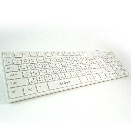 LiDex 黑翼6號  防水矽膠護膜 鍵盤 巧克力白