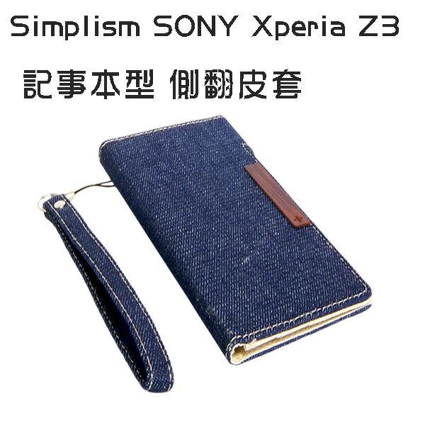 Simplism SONY Xperia Z3 記事本型 側翻皮套-共四款 【葳豐數位商城】