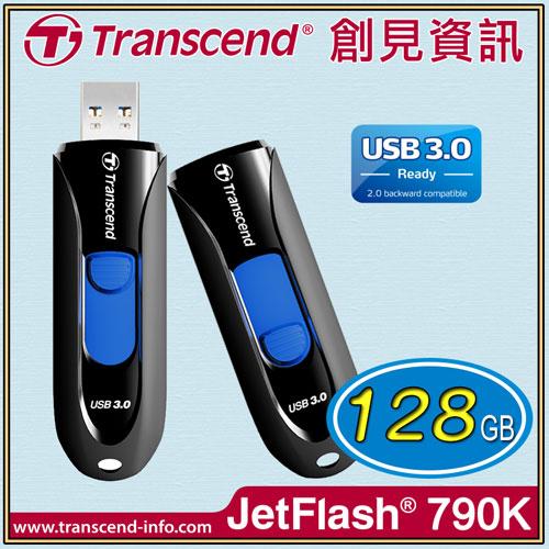 【Transcend 創見】JF790 USB3.0 128G黑/隨身碟 TS128GJF790