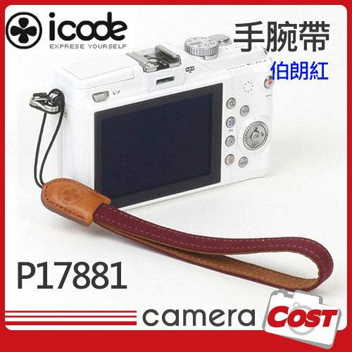 iCode i-Code 韓國 Public 10 相機繩 手腕帶 相機手腕帶 P17881 伯朗紅色 - 限時優惠好康折扣
