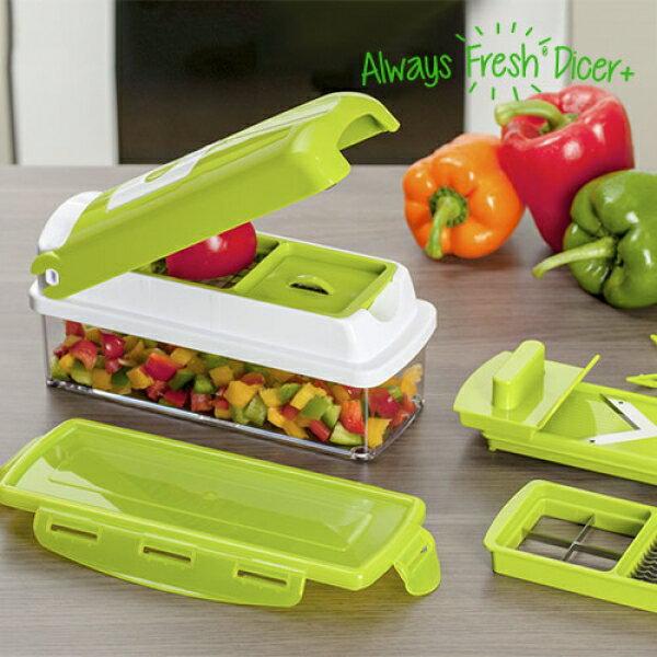Picadora - Cortadora de verduras 2