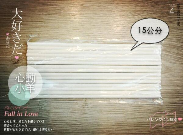 心動小羊^^冰棒棒子、棒棒糖棍子 、烘焙用紙棒、可進烤箱15公分(15入)