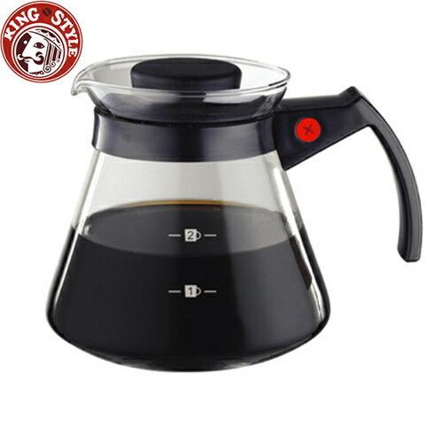 金時代書香咖啡 Tiamo 玻璃咖啡壺 300cc/2杯 黑色 弧型把手