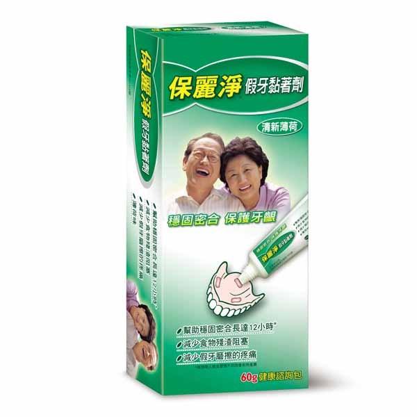 POLIDENT 假牙黏著劑 薄荷味 60g