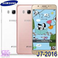 Samsung 三星到Samsung Galaxy J7(2016版) 5.5吋八核雙卡機(J710GN)-贈專用馬卡龍皮套+有多國專利抗藍光鋼化玻璃保貼+手機/平板支架