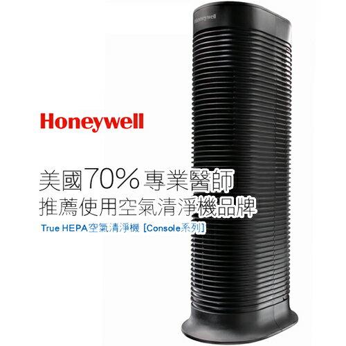 Honeywell 抗敏系列空氣清淨機 HPA-160TWD1