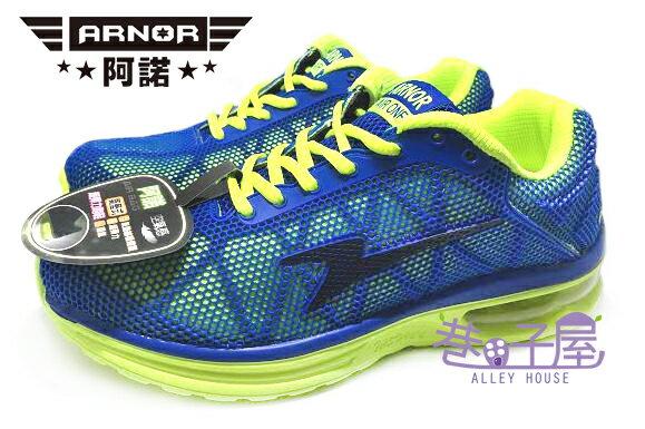 【巷子屋】ARNOR阿諾 男/女款四大機能螢光高彈力氣墊運動慢跑鞋 [53036] 藍 超值價$498