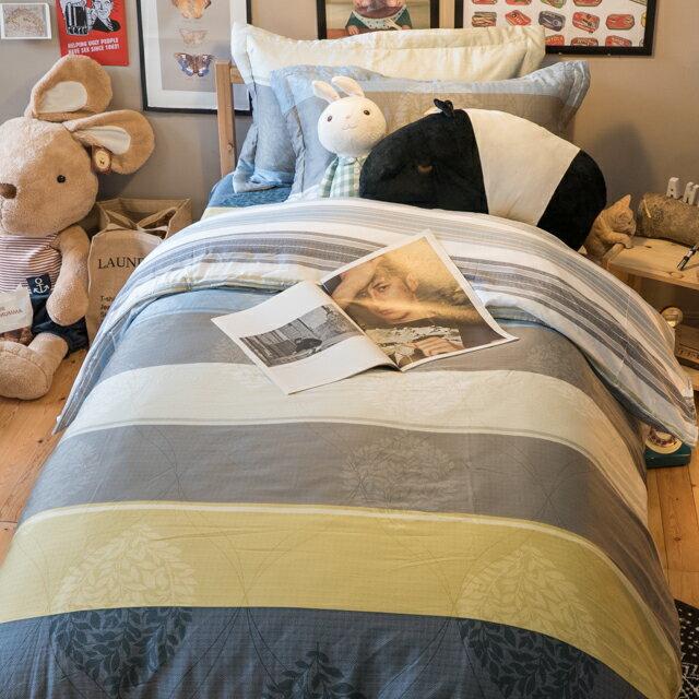 天絲床組  美式風格  多種尺寸組合賣場 100%木漿纖維 5