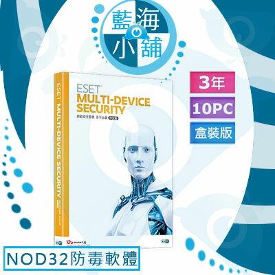 2016年版全新上市ESET網路安全多平台 2015 三年十台版(Multi-Device)