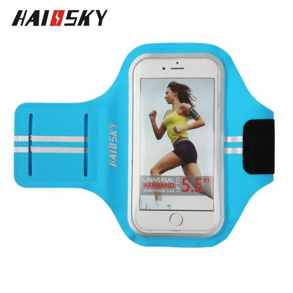手機運動臂套 5吋|5.5吋 Haissky 萊卡防水跑步臂带 iphone 6  iphone 6 plus 運動臂帶