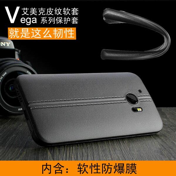 Htc One 10│M10 艾美克Vega皮紋軟套含軟性防爆膜 imak 宏達電 One 10│M10 維加系列保護套 手機殼 手機套【預購】