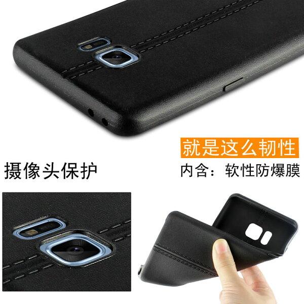 三星Note 7 艾美克Vega皮紋軟套含軟性防爆膜 imak Samsung N9300 維加系列保護套 手機殼 手機套【預購】