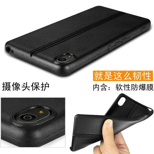 索尼 XA_SM10 艾美克Vega皮紋軟套含軟性防爆膜 imak Sony XA 維加系列保護套 手機殼 手機套【預購】