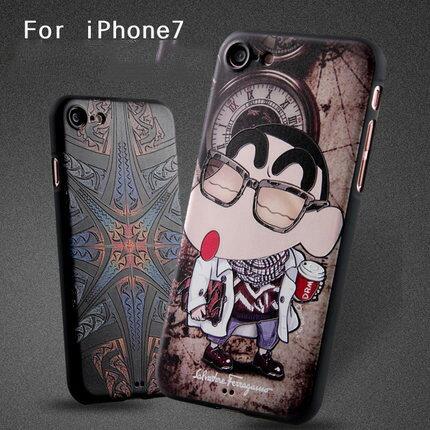 蘋果 Iphone 7 My Color 男款 3D立体浮雕硅胶保护软壳 Iphone7保護套新款簡約卡通可愛軟殼