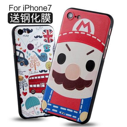 蘋果 Iphone 7 My Color 女款 3D立体浮雕硅胶保护软壳  Iphone7保護套新款簡約卡通可愛軟殼