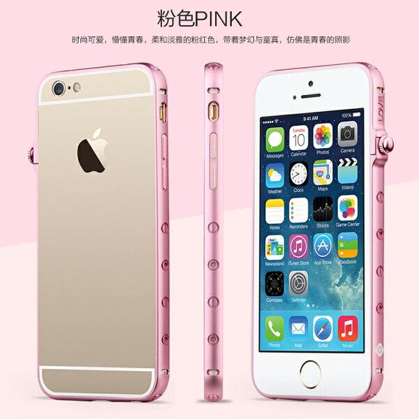 蘋果iPhone6 4.7吋保護邊框 TOTU潤系列卡迪亞金屬邊框 APPLE iPhone 6邊框【預購】