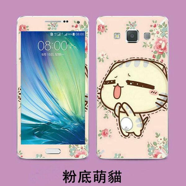 三星Galaxy A5 5吋手機貼 XLT014卡通貼膜 彩膜全身貼高透明螢幕貼 Samsung galaxy A5000高清貼膜【預購】