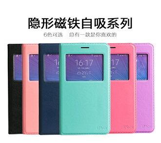 三星Note Edge N9150 保護套 Iphox艾福克斯隱形磁鐵自吸系列開窗皮套 矽膠軟殼商務支架手機套【預購】