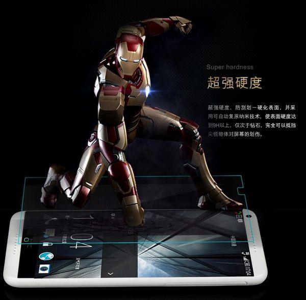 Sony Xpriia C4 鋼化膜 9H 0.3mm弧邊 耐刮防爆玻璃膜 索尼 C4 防爆裂高清貼膜 高清防污保護貼