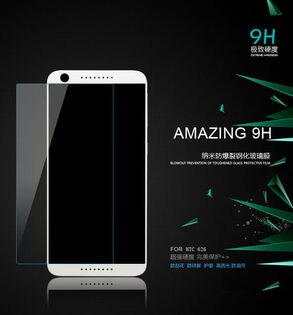 HTC Desire 820G+ dual sim  鋼化膜 9H 0.3mm弧邊 索尼 820G+ 耐刮防爆防污高清玻璃膜保護貼