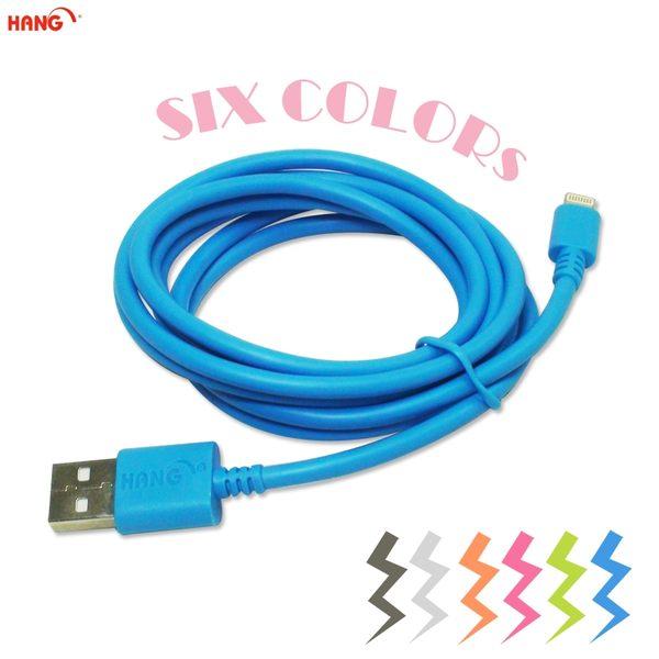 HANG傳輸充電線 Apple iphone 5/5S /6USB電源線 線長約1.5米 蘋果ipad 通用款充電線數據線