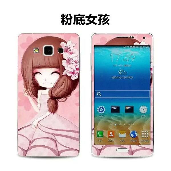 三星Galaxy A7手機貼 XLT021卡通貼膜 彩膜全身貼高透明螢幕貼 Samsung A7000高清貼膜