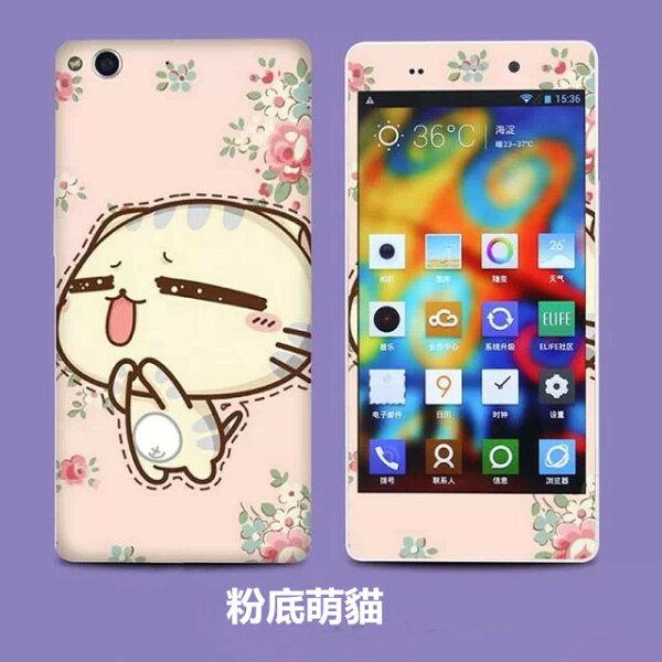 G-PLUS金立 E6 手機貼 XLT025卡通貼膜 金立E6 彩膜全身貼高透明螢幕貼  高清貼膜