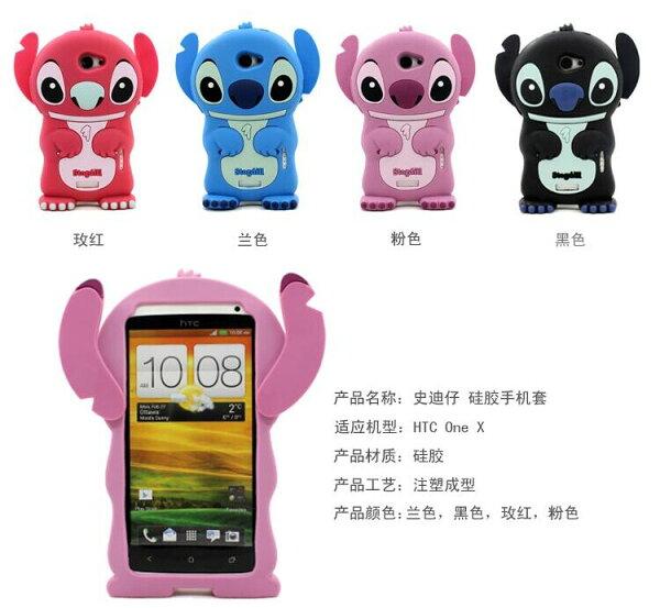 HTC ONE X 保護套 迪爾DER史迪仔系列矽膠套 HTC G23保護殼 卡通背殼 宏達電S720e後殼【預購】