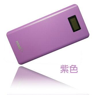 HANG H111-15000 行動電源 8200MAH 2.1A 手機 MP3 MP4 通用 雙USB BSMI檢驗合格