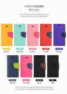 ☆LG Nexus 5皮套 韓國 MERCURY GOOSPERY 撞色站立式皮套 谷歌5手機皮套 雙色支架插卡保護套