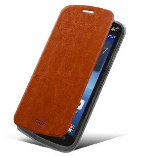 華碩ZenFone 4保護套 莫凡睿系列二代支架皮套 ZenFone 4 手機保護殼