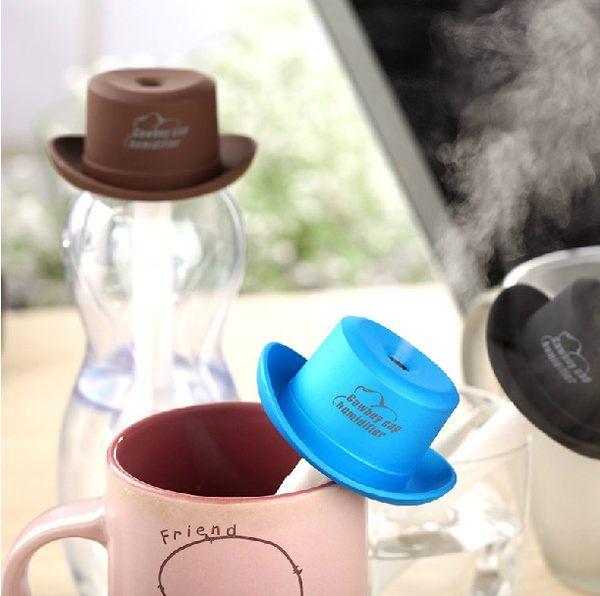 創意牛仔帽 超靜音迷你USB 智能空氣淨化機 空氣保濕器 噴霧水氧機 霧化器 水霧機 香薰器 室內車載 瓶蓋加濕器