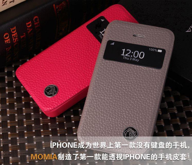 蘋果 iphone4 保護套 XUENAIR 雪奈兒牛皮視窗系列手機套 iphone4s