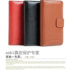 ☆三星 S3 mini i8190 anki 手機保護套 Samsung S3 mini i8190手機套 手機殼 保護套