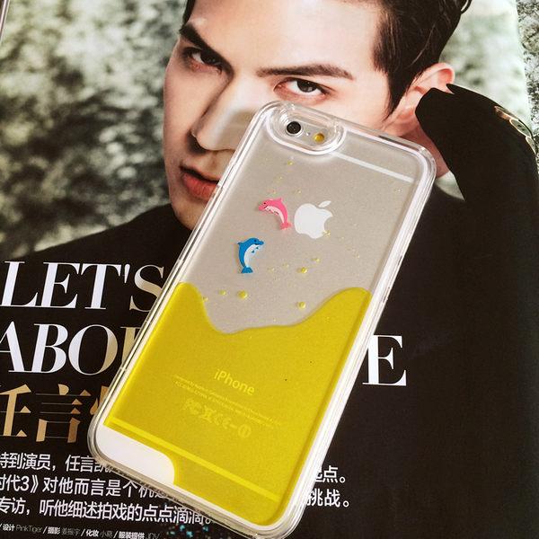 蘋果iPhone6 4.7吋 保護套 SL020海豚液體創意保護套 Apple 6 透明保護殼