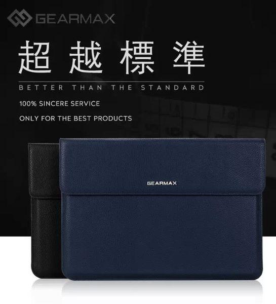 蘋果電腦內膽包 Macbook air pro 11吋 13吋 15吋 筆電包 吉瑪仕Ge
