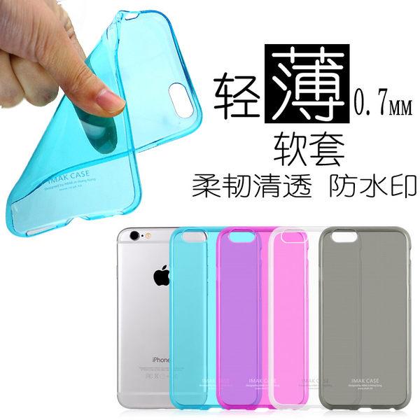蘋果 iPhone 6 plus 5.5吋 保護套 艾美克imak極薄0.7mm隱形套 A
