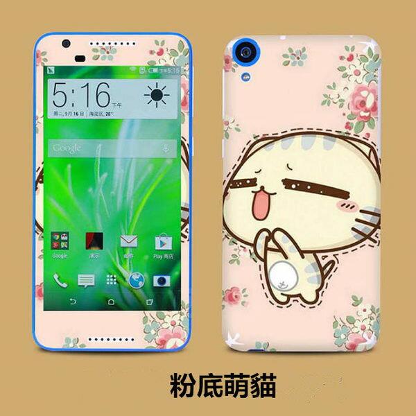 HTC Desire 820 手機貼 XLT009卡通貼膜 彩膜全身貼高透明螢幕貼 htc 820宏達電820 高清貼膜【預購】